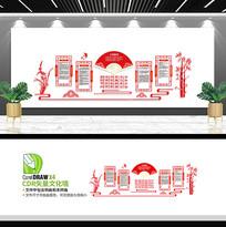 古典党员活动室文化墙设计