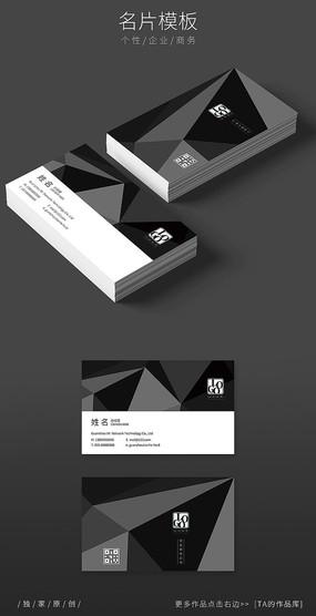 黑色高檔創意名片設計