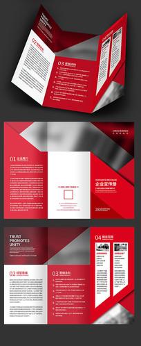 红色华丽商务三折页设计