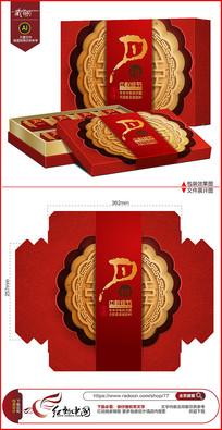 红色喜庆中秋节月饼礼盒包装设计