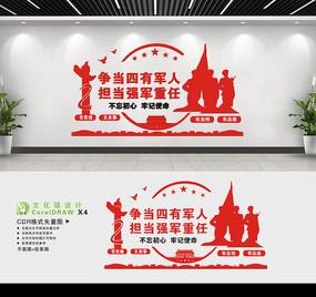 建军节四有军人党建文化墙设计