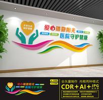 健康中国战略医院文化墙设计