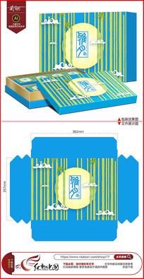 简约中秋节包装设计
