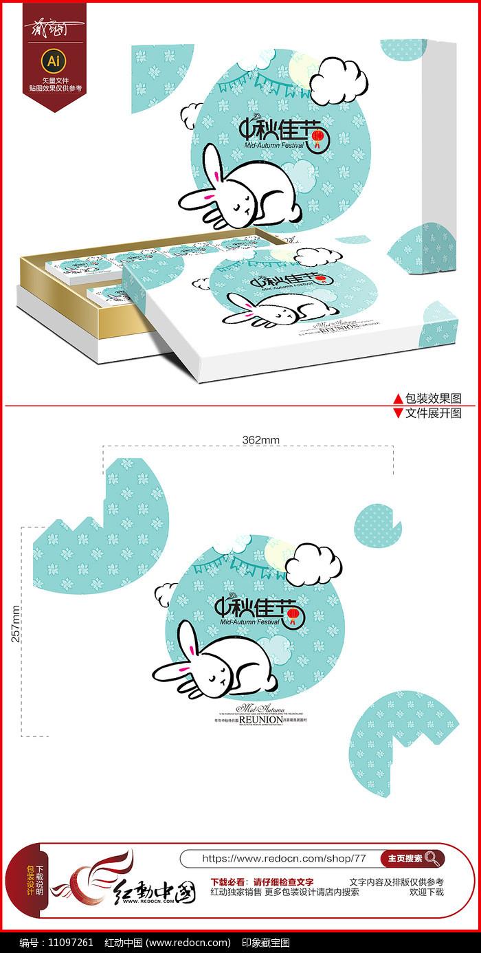 极简可爱中秋节月饼包装设计图片