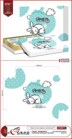 极简可爱中秋节月饼包装设计
