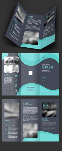 蓝色波浪商务三折页设计