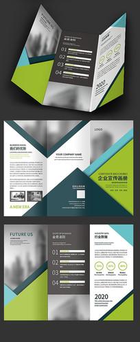 绿色拼接商务三折页设计