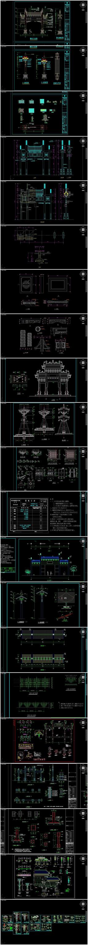 牌楼、牌坊CAD全套施工图