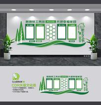 清新风职工之家文化墙设计