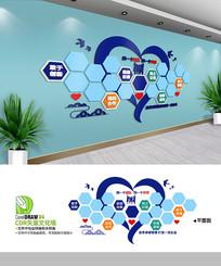 企业员工风采照片墙设计