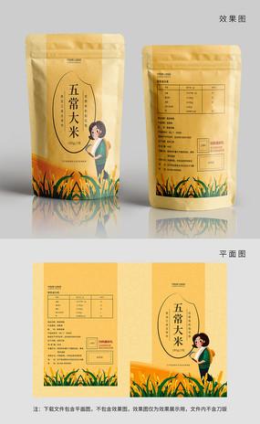 原创黄色手绘五常大米包装