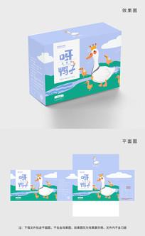 原创清新手绘鸭子包装