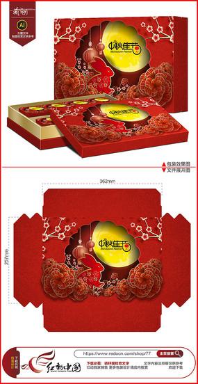 中秋佳节月饼包装设计