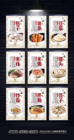 中式风早餐海报设计