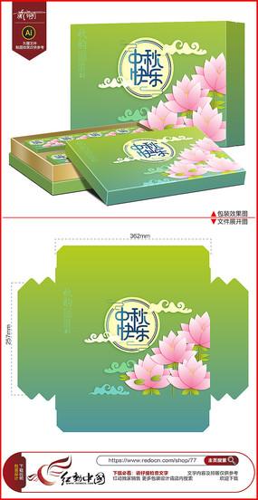 中式中秋节中秋包装设计