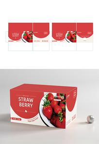 草莓水果红色包装设计