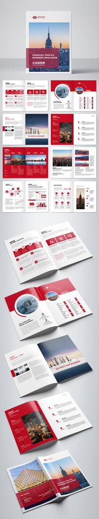 红色企业文化手册企业形象画册模板