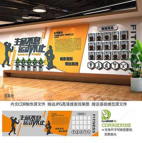 健身中心公司文化墙教练简介墙