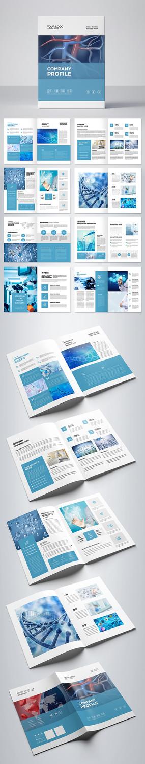 医疗画册设计