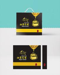 简约高端卡通黑金油菜花蜂蜜手提袋设计