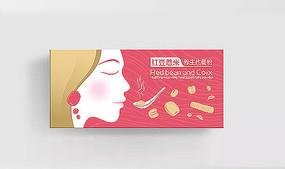 精致简洁红豆薏米养生粉包装