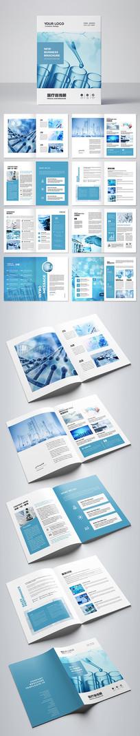 蓝色医疗宣传册生物制药画册模板