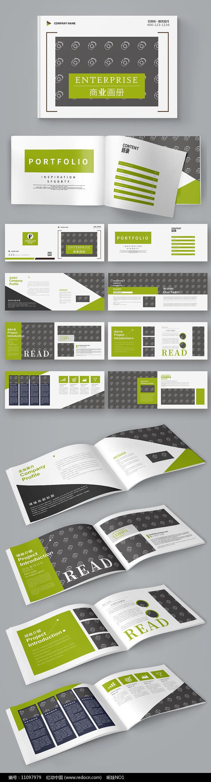 绿色大气企业形象画册设计模板图片