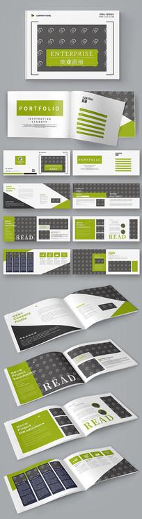 绿色大气企业形象画册设计模板