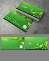 绿色清新环保名片