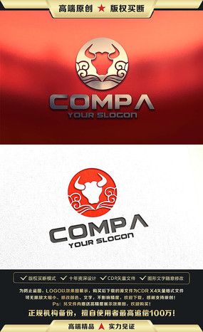 火锅标志logo