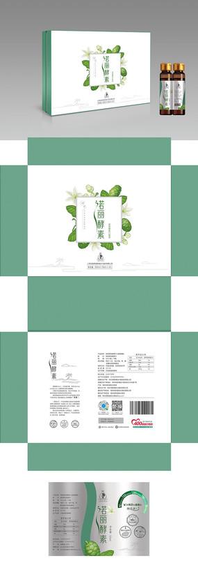 諾麗酵素產品包裝設計