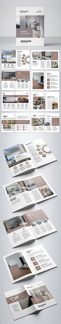现代简约家居装饰宣传册装修画册设计模板