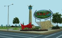 县界标雕塑3D模型