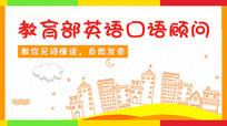英语语法培训班招生海报