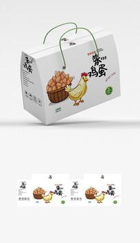 原创笨鸡蛋手提礼盒包装