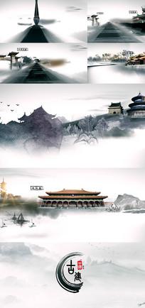 中国风古城印象城市宣传片头宣传片头视频模板