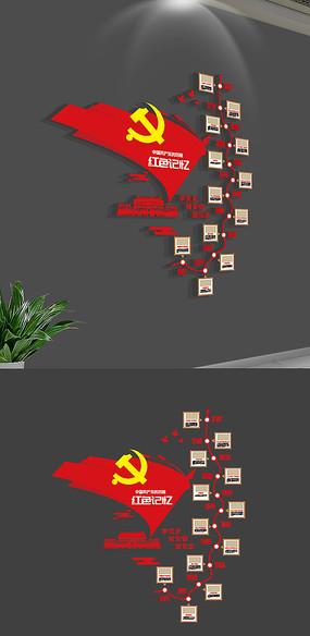 3D小型党的历程光辉历程党建文化墙