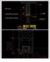 CAD推拉门剖面图节点大样图施工图