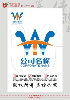 WT英文字母物流皇冠标志设计