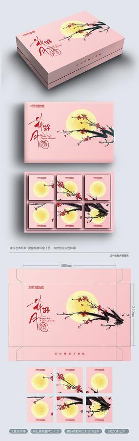粉色国画水墨梅花高端月饼包装礼盒