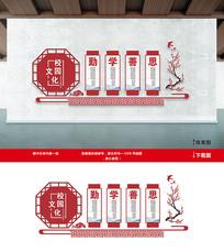 古典中式文明校园文化墙设计