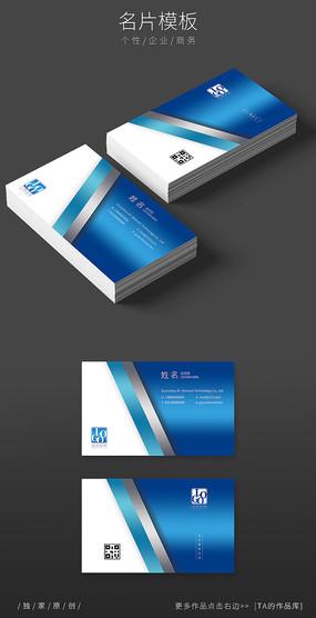 蓝色科技商务名片设计