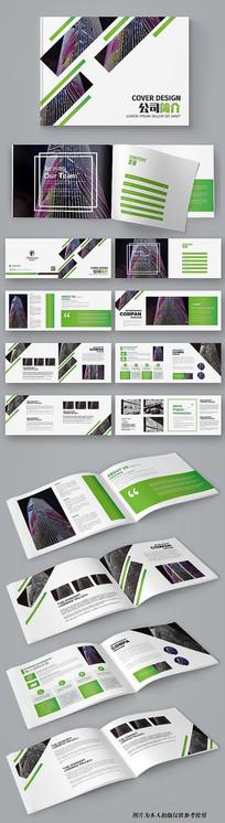 美式简洁公司宣传册企业画册