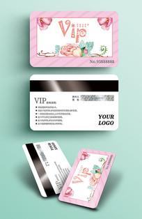 欧式花卉VIP贵宾卡会员卡