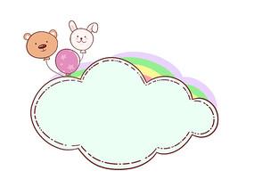原创手绘卡通动物气球彩虹云朵文字框插画