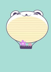 原创手绘可爱卡通熊热气球文字框插画
