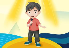 原创手绘人物卡通演讲唱歌的小男孩插画
