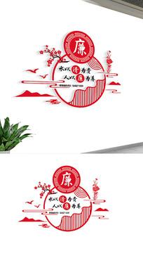 中式廉政文化墙模板