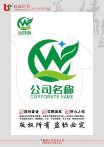 WQ英文字母绿叶农业标志设计