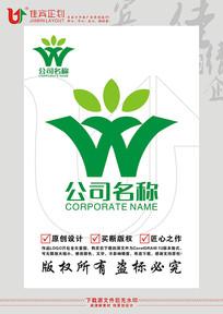 W英文字母绿叶农业标志设计